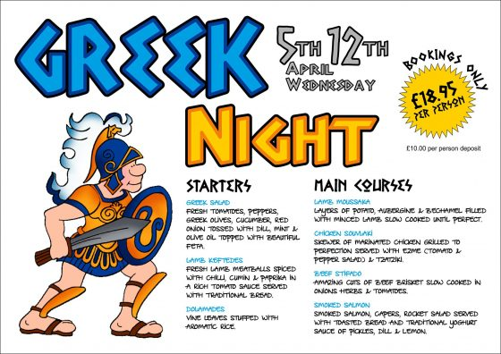 Oddfellows Arms Greek Night